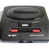Як играть в ігри від Sega на комп'ютері