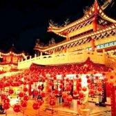 Як святкують Новий рік в Китаї