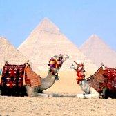 Як у Єгипті в січні