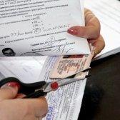 Як відновити втрачені водійські права