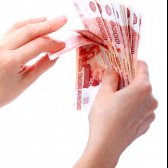 Як Видати зарплату Працівникам