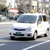 Як викликати соціальне таксі