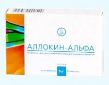 """""""Алокін альфа"""": інструкція по застосуванню"""