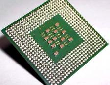 Що є в процесорі