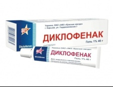 Диклофенак: інструкція із застосування