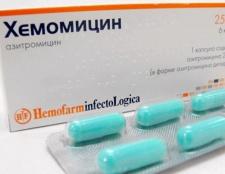 """""""Хемоміцин"""": інструкція по застосуванню"""