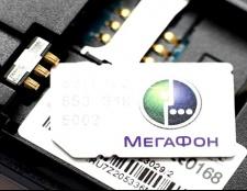 Як активувати картку Мегафон
