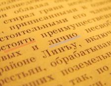 Як визначити, якою частиною мови є слово