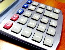 Як визначити відсоток від суми