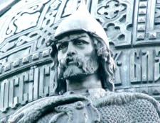 Як наголошується 1150-річчя російської державності