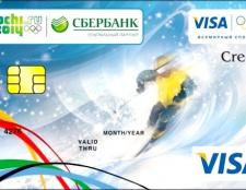 Як погасити кредитну карту Ощадбанку