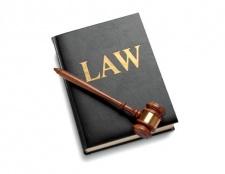 Як з'явився закон