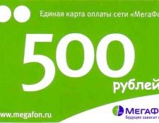 Як поповнити рахунок карткою оплати Мегафон