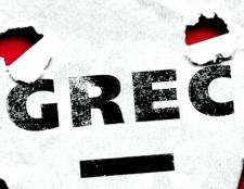 Як пройде Фестиваль «Грек» в Барселоні в 2012 році