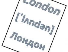 Як зробити картки для запам'ятовування слів?