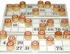 Як обчислити лотерею