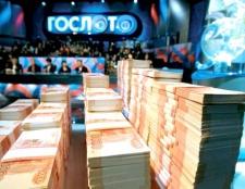 Як виграти в Гослото 1 млн рублів
