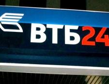 Як взяти кредит готівкою в ВТБ 24