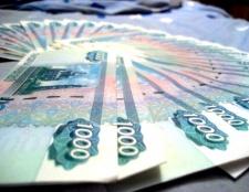 Як взяти кредит у Приват Банку