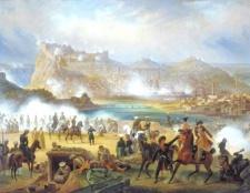 Як завершити Турецька війна 1877-1878