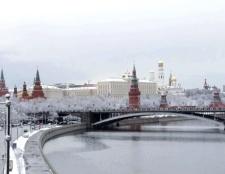 Куди піти у Москві взимку