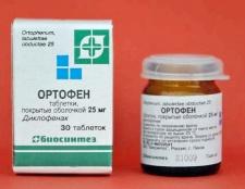 """""""Ортофен"""": інструкція по застосуванню"""
