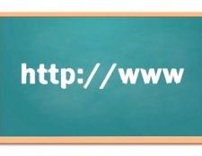 Навчання в інтернеті, або віддалене освіту