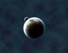 Як з'явилася планета Земля