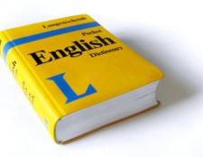 Як дізнатися слова