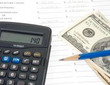 Як перерахувати кредит
