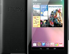 Коли вийде Nexus 7