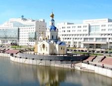 Куди сходити в Бєлгороді