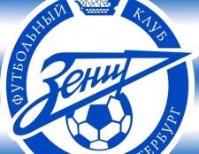 Хто лідирує в чемпіонаті Росії з футболу