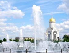 Куди сходити в суботу в Москві