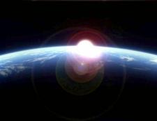 Що таке Земля