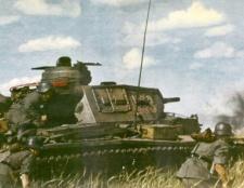 Коли почалася Друга світова війна?