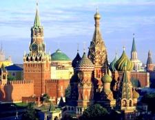 Покупка квартири в Москві
