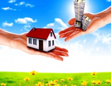 Куди подати оголошення про продаж квартири